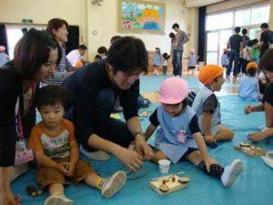 Cách dạy con của người Nhật Bản đáng để học hỏi